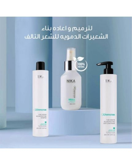 K-Perfection Package - 1000 ml